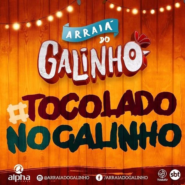 Mais uma vez a REDE ALPHA estará presente no maior evento de São João da capital, o Arraiá do Galinho.